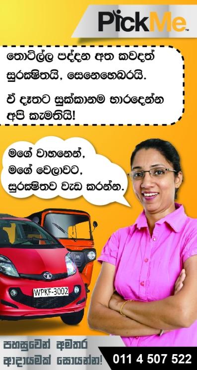 Diyaniya Female Driver Ad 522-01