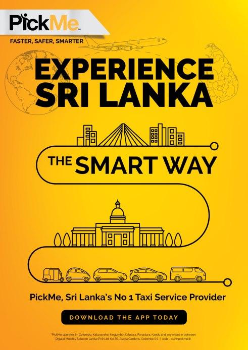 GS-Sri-Lanka (1)